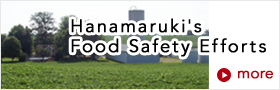 Hanamaruki Food Safety Efforts