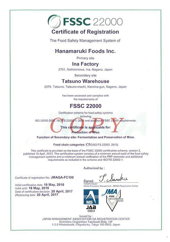 Company Overview | Hanamaruki Foods Inc