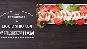 LIQUID SHIO KOJI RECIPE CHICKEN HAM Tender and juicy!