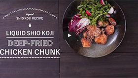 LIQUID SHIO KOJI RECIPE DEEP FRIED CHICKEN CHUNK Tender and juicy!