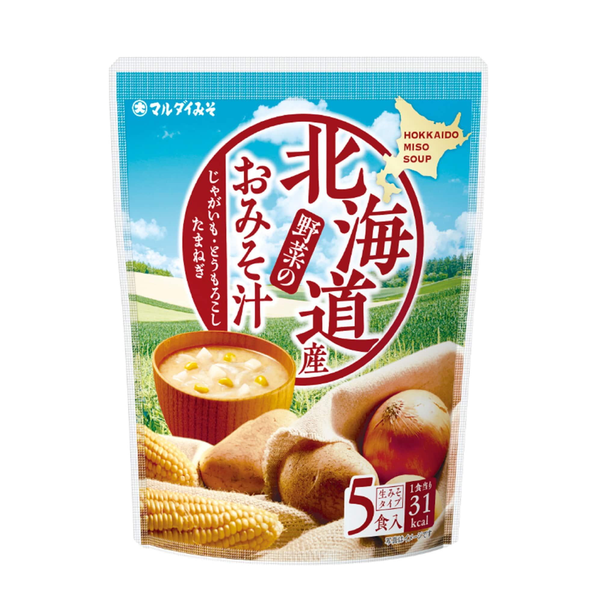 北海道産野菜のおみそ汁5食