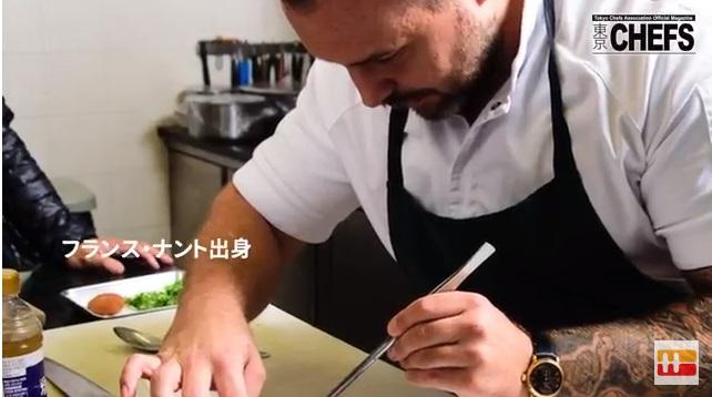 東京CHEFS特別編集フランストップシェフ×液体塩こうじ②「Matthieu Dupuis-Baumai 」