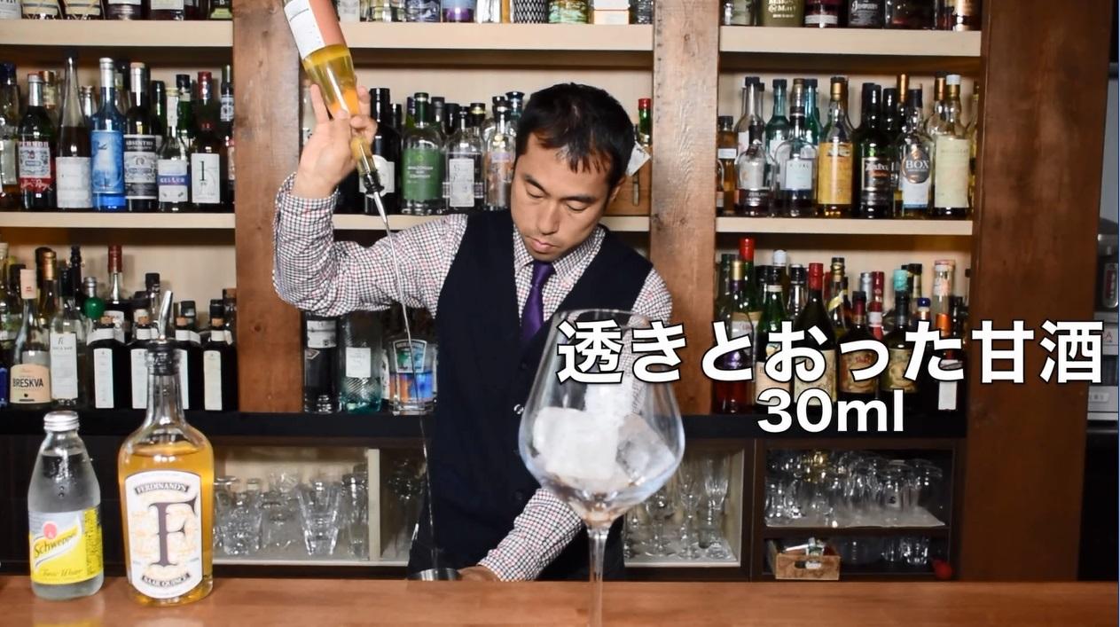 「透きとおった甘酒」+「液体塩こうじ」のスペシャルカクテル公開!