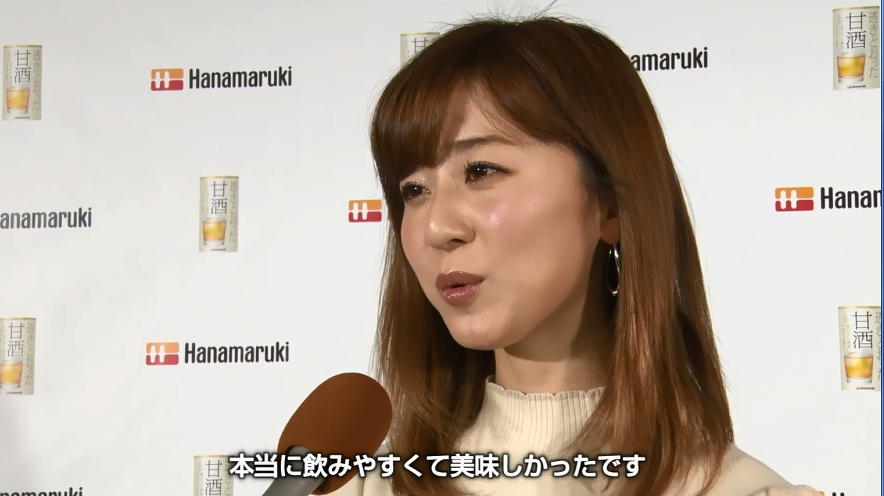 「透きとおった甘酒 125ml」~2019年春夏新商品発表会