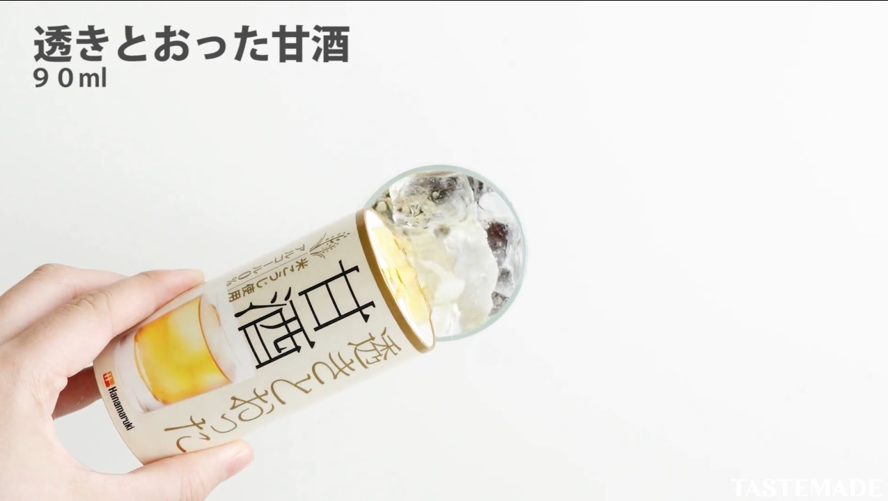 【TASTEMADE】タピオカミルク甘酒(「透きとおった甘酒」使用)