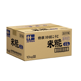 米糀 こし 10kg