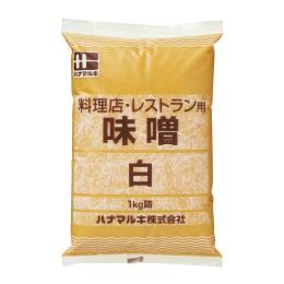 料理店・白 1kg×10