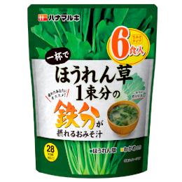 一杯でほうれん草一束分の鉄分が摂れるおみそ汁 6食