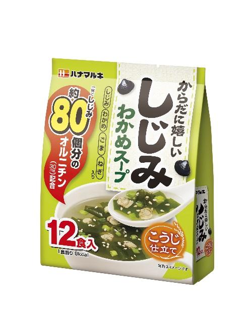 からだに嬉しいしじみわかめスープ12食