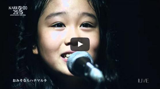 Music PV「ハナマルキの歌」