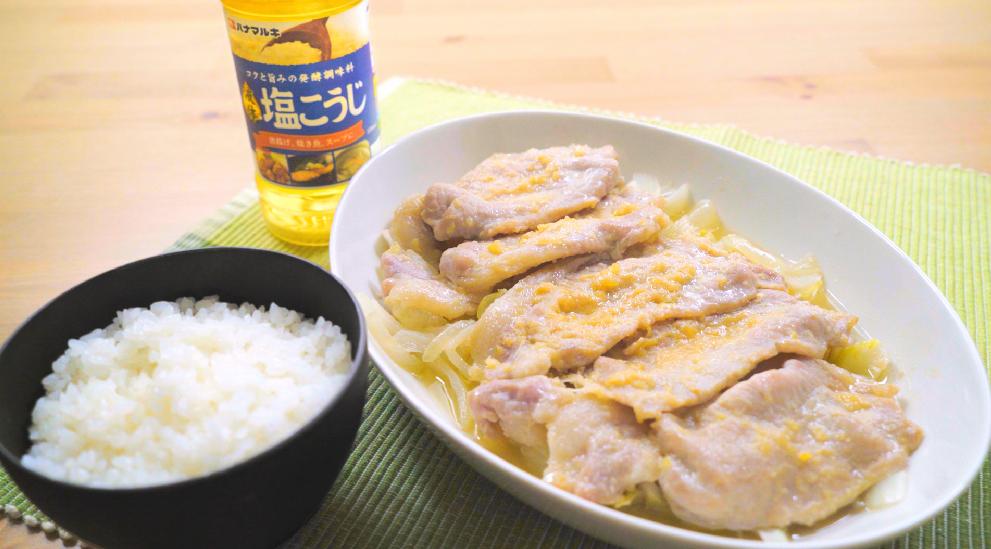【クラシル】液体塩こうじでジューシー!レンジで簡単豚の生姜焼き