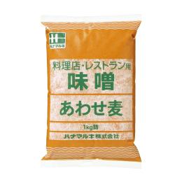 料理店・あわせ麦 1kg×10