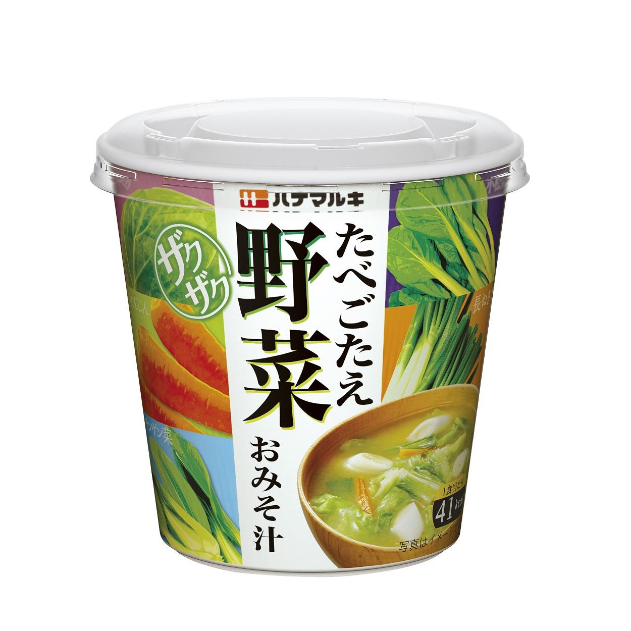 新カップたべごたえ野菜おみそ汁