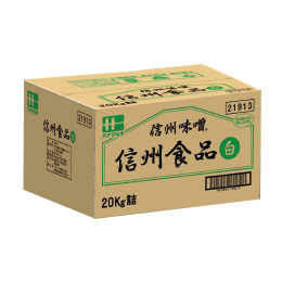 信州食品・白20kg
