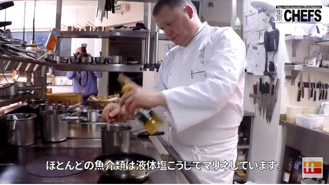 東京CHEFS特別編集 フランストップシェフ×液体塩こうじ③「Loic Le Bail」
