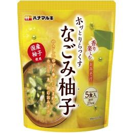 香り楽しむおみそ汁 なごみ柚子5食