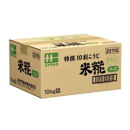 米糀 つぶ 10kg