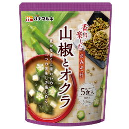 香り楽しむおみそ汁 山椒とオクラ5食
