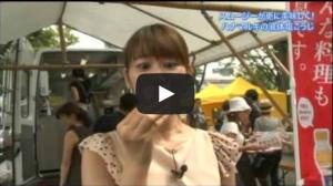 「スムージーが更においしく!ハナマルキの液体塩こうじ」(BS-TBS)
