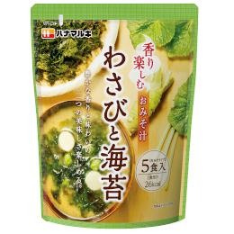 香り楽しむおみそ汁 わさびと海苔5食
