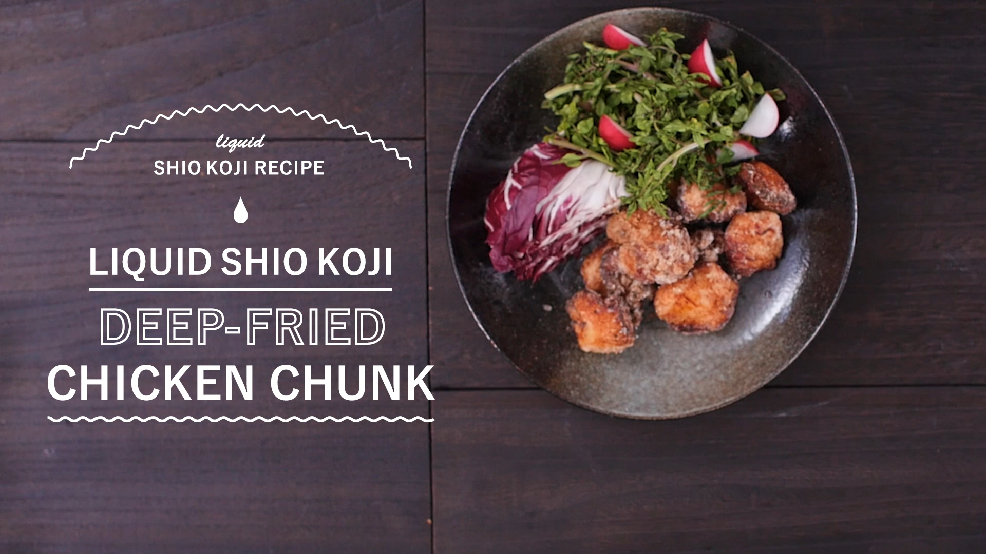 【LIQUID SHIO KOJI RECIPE DEEP FRIED CHICKEN CHUNK】 Use Liquid Shio Koji = Tender and juicy!