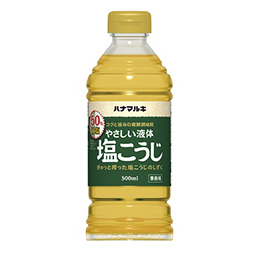 やさしい液体塩こうじ(50%減塩)500ml×8