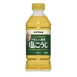 やさしい液体塩こうじ(50%減塩)500ml×8