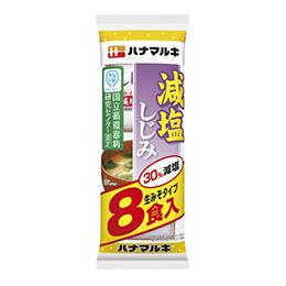 かるしお おいしい減塩 即席しじみ汁8食