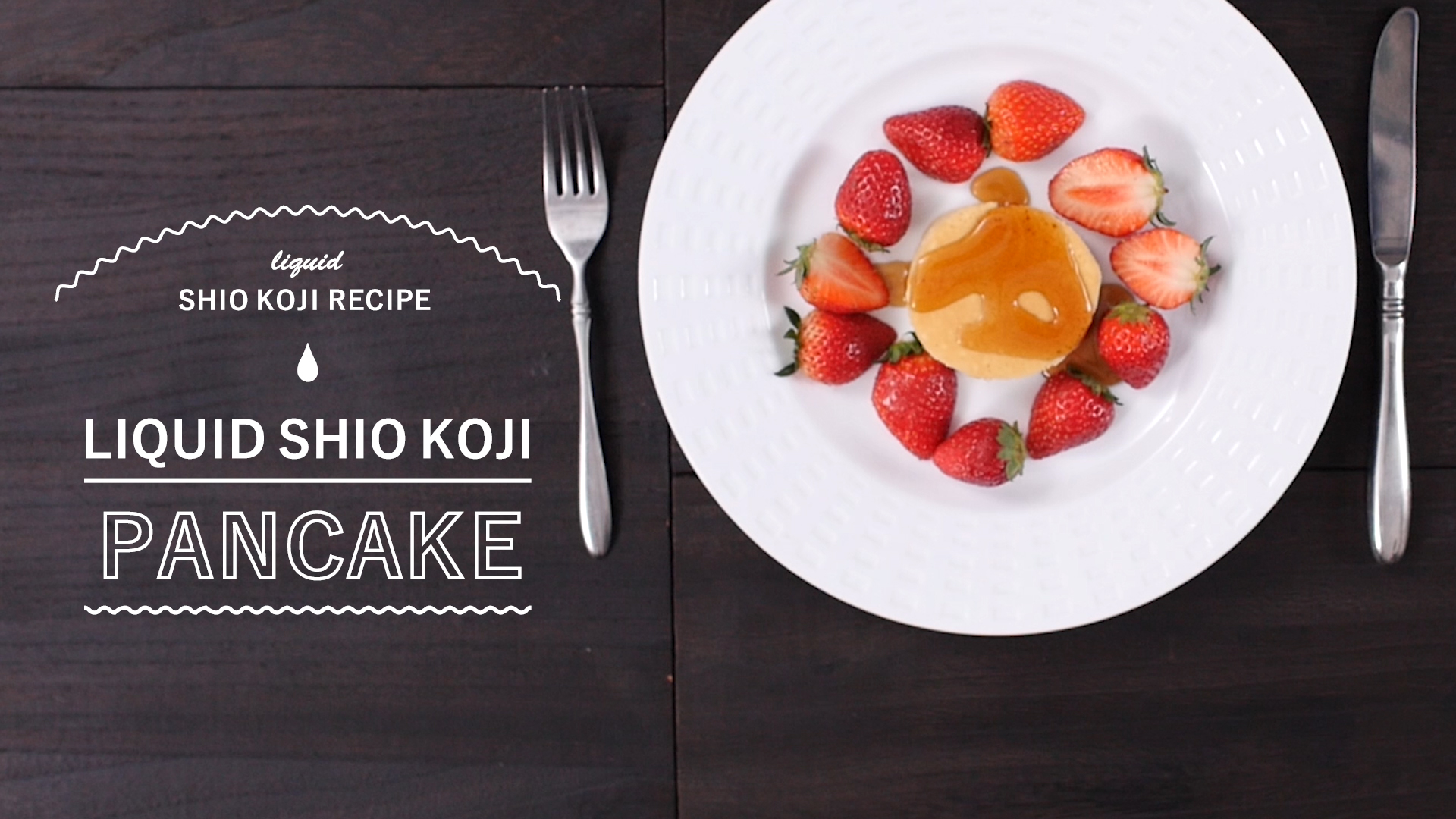 【LIQUID SHIO KOJI RECIPE PANCAKE】 Use Liquid Shio Koji = Soft and Fluffy!