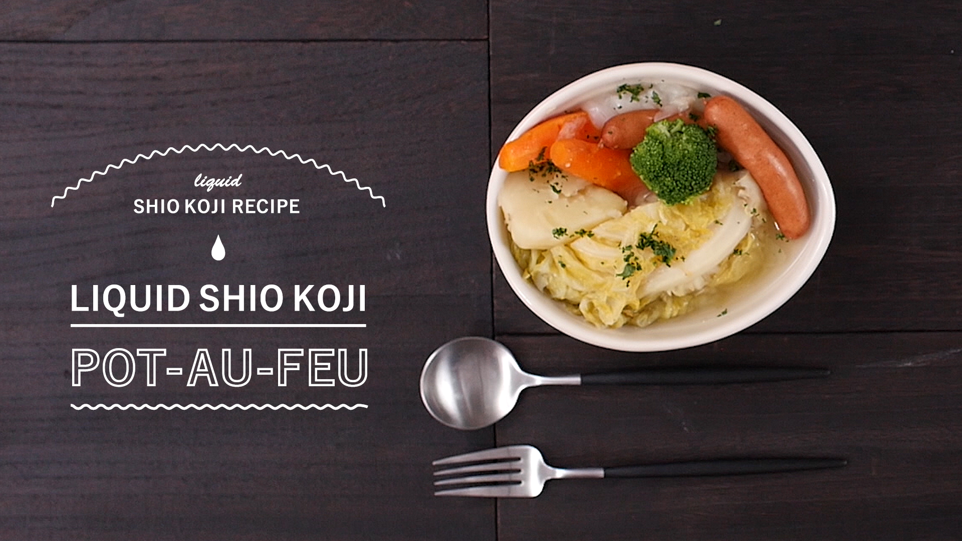 【LIQUID SHIO KOJI RECIPE POT-AU-FEU】 Use Liquid Shio Koji = Vegetables More Tasty!
